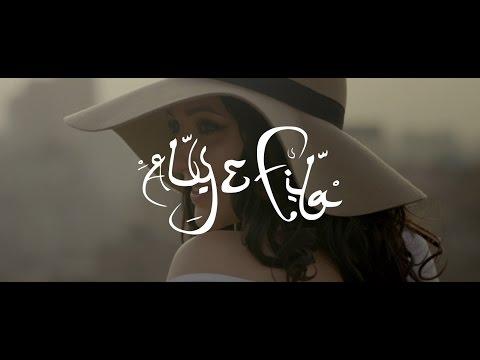Aly & Fila feat. Roxanne Emery - Shine
