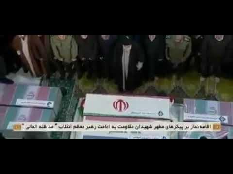 Namaz e Janaza Shaheed Qasim Solemani 2019   Martyr Qasim Sulemani Iran