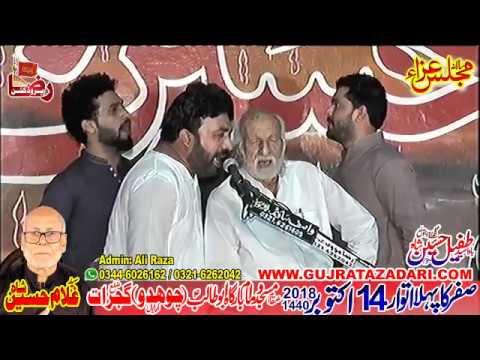 Qasida Hussaineyat ka Masla 2018 | Zakir Syed Shafiqat Mohsin Kazmi ( www.GujratAzadari.com )