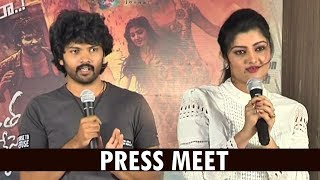 Prementha Panichese Narayana Movie Press Meet || Harikrishna Jonnalagadda, Akshitha