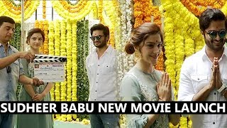 Sudheer Babu New Movie Launch | Mehreen Pirzada | 2018 Telugu Movies News