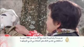 سيدة يابانية تصنع أكثر من 350 دمية
