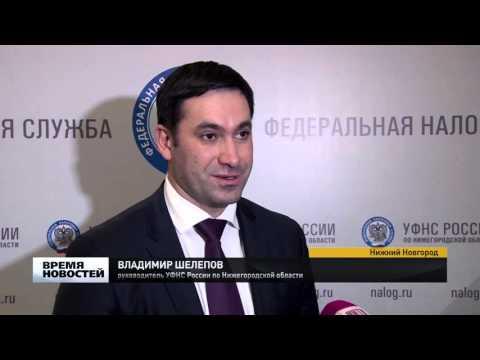ФНС отметила свое 25-летие в Нижнем Новгороде