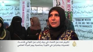 تكريم نساء بريف إدلب بمناسبة يوم المرأة العالمي
