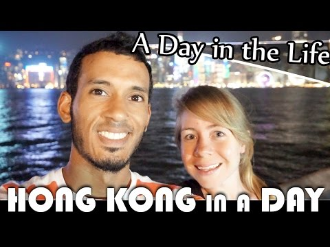 HONG KONG IN A DAY - DAILY TRAVEL VLOG (ADITL EP107)