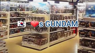 Another awesome toy store in South Korea! LOTS OF GUNDAM 13:15