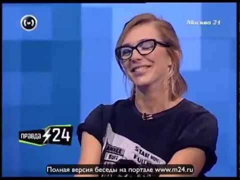 Маргарита Митрофанова о мужиках, как о животных