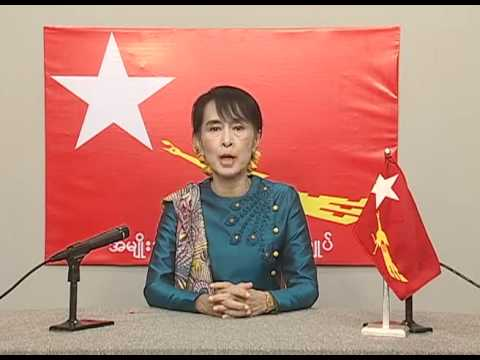 Daw Aung San Suu Kyi Speech for By-Election
