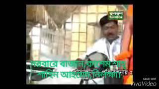bokta amar banga bare( রুমা সরকার