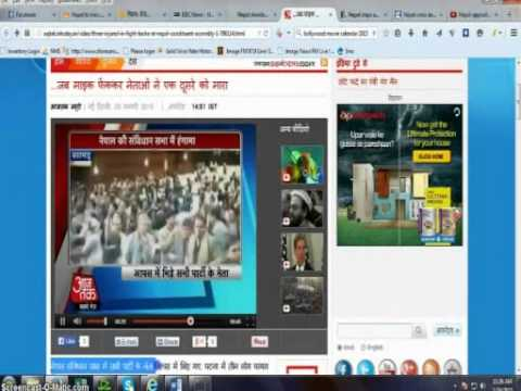Sambidhan Sava Tandab ma Vishwo ko Najar - Report