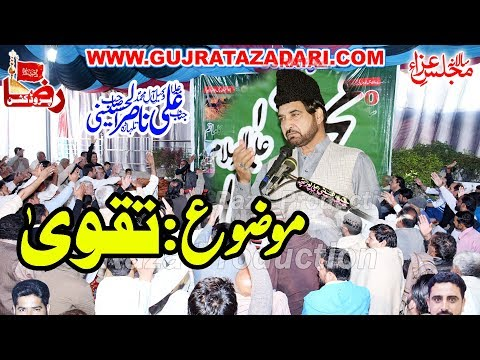 Allama Ali Nasir Talhara | 20 Rabi Ul Awal 2019 | Bhagowal Khurd Gujrat || Raza Production