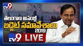 Telangana Assembly Budget Session 2019-20 LIVE - TV9