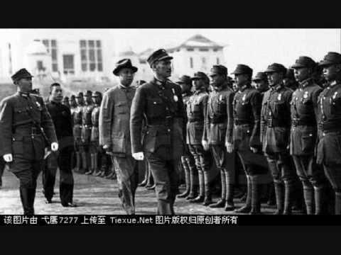黃埔校歌/ 陸軍軍官學校校歌