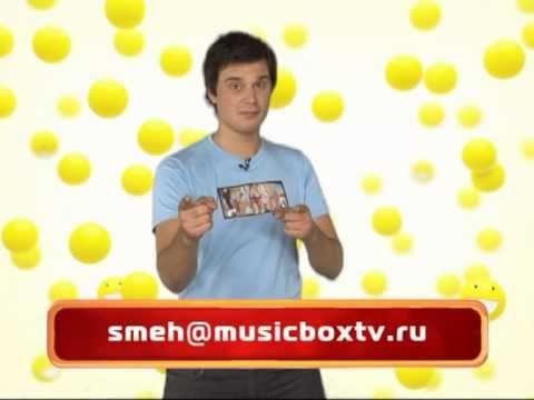 """Макс Амельченко (Балабама) - Vj """"Хи-хи-Хит-Парад"""""""