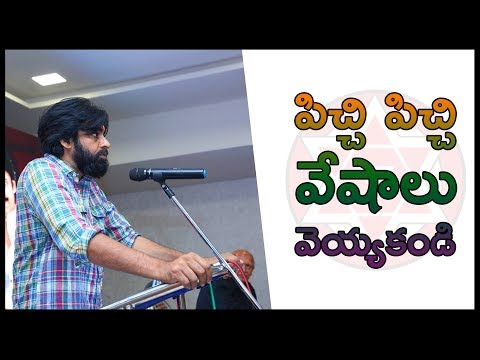 JanaSena Chief Fires on TDP Leaders | JanaSena Porata Yatra | Vishakapatnam