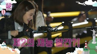 [Red Velvet] LEVEL UP PROJECT SEASON 2! 31~36th Preview