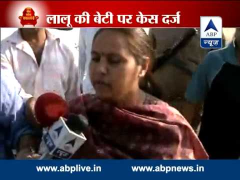 FIR lodged against Lalu's daughter Misa Bharti