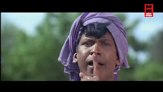 வயிறு வலிக்க சிரிக்கணுமா இந்த காமெடி-யை பாருங்கள் # Vadivelu Funny Comedy Scenes|Tamil Comedy Scenes