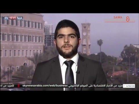 Sky News Arabia TV - Sawa's Social Media Impact on Winter Drives