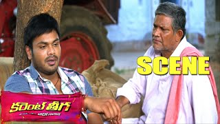 Manchu Manoj Gets Emotional About His Love Failure || Current Theega Movie Scenes