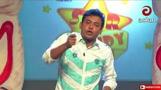 Download Star comedy show | Abbu Heena Roni Asian TV । আবু হেনা রনি এর বেস্ট পারফরম্যান্স 3Gp Mp4