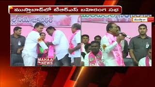TRS Party is Going to Win in Coming Elections Says Etela Rajender   Mustabad