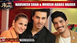BOL Nights with Ahsan Khan | Mohsin Abbas Haider | Nausheen Shah  | 11th July 2019