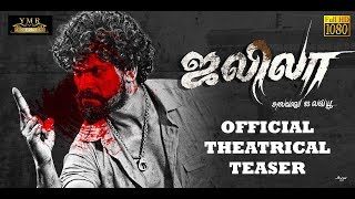 Jaleela Tamil Movie Official Theatrical Teaser | Ravi | Somshekar | YMR Productions|2018