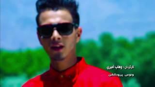 Rohullah Samim - Lab Lab Joi OFFICIAL VIDEO
