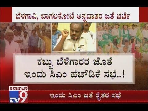 CM HD Kumaraswamy To Meet Protesting Farmers Today, Farmers Arrive To Bengaluru To Attend Meeting