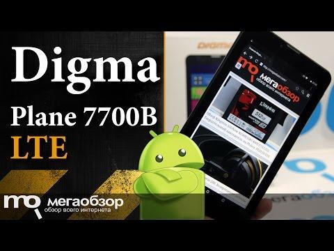 Обзор планшета Digma Plane 7700B 4G