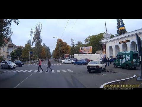 Nova Kahovka Autumn 2017 p.2 Новая Каховка ул. Первомайская осень 2017
