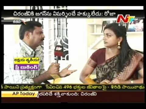 Roja Makes Fun Of Chiranjeevi video