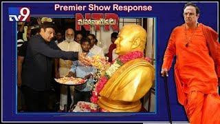 NTR Mahanayakudu Premier Show Response LIVE || NTR Biopic