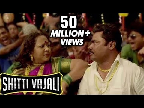 Shitti Vajali - Anand Shinde Marathi Song - Rege Marathi Movie - Avdhoot Gupte video