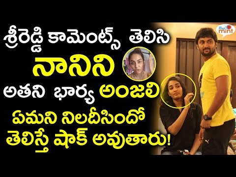 Natural Star NANI wife ANJANA  Reacts On Sri Reddy Controversy | Sri Reddy l Viral Mint