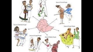 Royal Ethiopian History - የኢትዮጵያ የንጉሳዊ አመራር ታሪክ