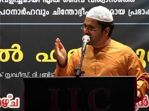 സൃഷ്ടാവിനെ അറിയുക 2 ,Simsarul Haq Hudavi Abu Dhabi Speech