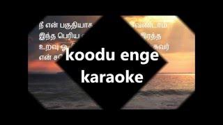 Koodu enge karaoke