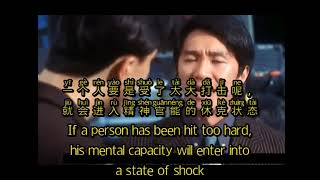 Learn Chinese with movie clips , Chinese movies with pinyin subtitles King of comedy, Zhou xing chi