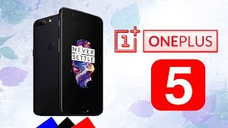 OnePlus 5 ! with best price ! and Full Specifications ! amazon shop