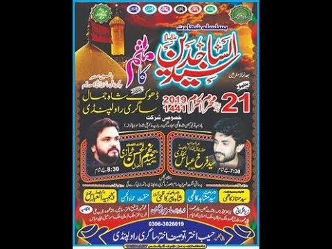 Live Majlis AZa 21  Muharam iDhok shah Jamaal Sagari rawalpindi 2019