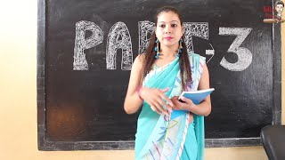 School baklol video part 3 | madam vs stundent madam ke diwane bachche