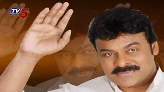 Chiru Opinion on Pawan Janasena
