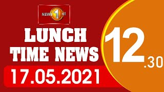 News 1st: Lunch Time English News | (17-05-2021)