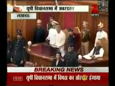 Zee News:MUST WATCH : Chaotic Uttar Pradesh Assembly in Akhilesh Raj ?