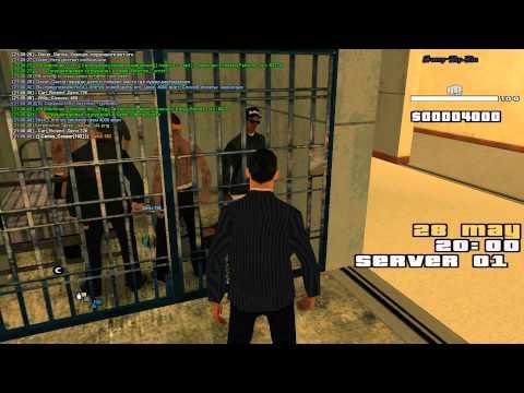 Samp rp server 07 - 4c8