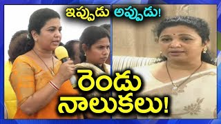 download lagu Butta Renuka Double Talk Over Tdp Joining  Comments gratis