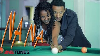 New Ethiopian Hip Hop Music 2017 Dani - D ft. Marta | HD Official Music Video