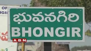 Race for Bhuvanagiri Lok Sabha Candidate in Congress | Inside